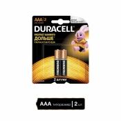 Батарейки Duracell Basic мизинчиковые ААA LR03 (2 штуки в упаковке)