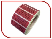 пломба- наклейка номерная индикаторная  22х66мм пл-нн 22 66.1
