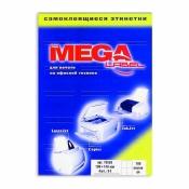 Этикетки самоклеящиеся ProMega Label белые 105х148 мм (4 штуки на листе А4, 100 листов в упаковке)