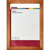 Рамка для фотографий деревянная Attache А4 21x30 см темная сосна