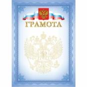 Грамота (герб, триколор)
