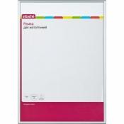 Рамка для фотографий алюминиевая Attache А3 30х42 серебристая