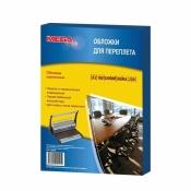 Обложки для переплета картонные ProMEGA Office А3 230 г/кв.м синие текстура кожа (100 штук в упаковке)