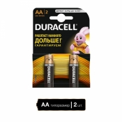 Батарейки Duracell Basic пальчиковые АА LR6 (2 штуки в упаковке)