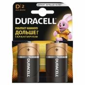 Батарейки Duracell Basic большие D LR20 (2 штуки в упаковке)