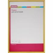 Рамка для фотографий пластиковая Attache А4 21x30 см золотая