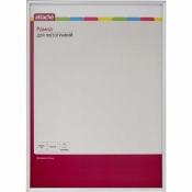 Рамка для фотографий пластиковая Attache А3 30x40 см серебристая