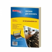 Обложки для переплета картонные ProMEGA Office A4 230 г/кв.м бежевые текстура кожа (100 штук в упаковке)
