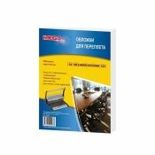 Обложки для переплета картонные ProMEGA Office A4 250 г/кв.м синие текстура металлик (100 штук в упаковке)