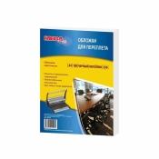 Обложки для переплета картонные ProMEGA Office A4 250 г/кв.м черные текстура металлик (100 штук в упаковке)