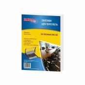 Обложки для переплета картонные ProMEGA Office A4 250 г/кв.м белые текстура лен (100 штук в упаковке)