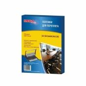 Обложки для переплета картонные ProMEGA Office A4 250 г/кв.м синие текстура лен (100 штук в упаковке)
