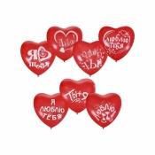 Шары надувные Красное ассорти (5 штук в упаковке)